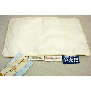 コンフォレル綿まくら (ベビー) e-futon