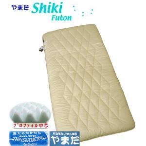 体圧分散プロファイルウレタン入りウォシュロン敷ふとん /シングル e-futon