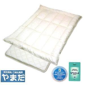 洗える掛敷組ふとん /ベビー e-futon