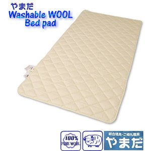 ウォッシャブルウールベッドパッド /ダブルサイズ e-futon