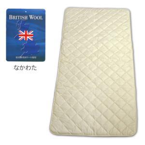 英国羊毛多針2層ウールベッドパッド /シングル e-futon