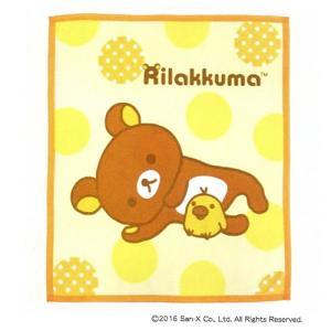リラックマ ベビー綿毛布 #RK水玉 e-futon