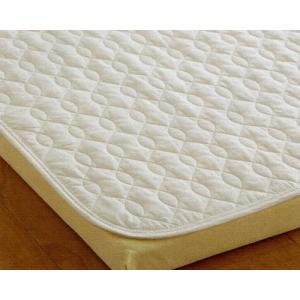 西川 脱脂綿キルトパッド e-futon