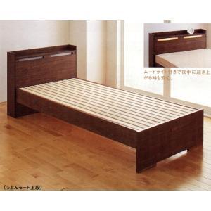 西川の宮付きベッド FM-10 /ダブルサイズ|e-futon
