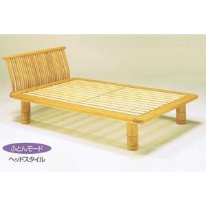 西川のベッド「新高間」FM-08 ヘッド付 /セミダブル|e-futon