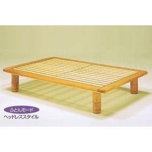 西川のベッド「新高間」FM-08 ヘッドレスタイプ /ダブルサイズ|e-futon