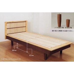 西川のベッド「ひのき」ベッド FM-09 /ダブルサイズ|e-futon