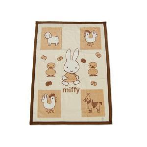 miffyミッフィー ベビーマイヤー毛布(綿毛布) MFアニマル e-futon