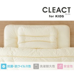 ジュニアサイズ PEパイプまくら。西川 CLEACT (クレクト)インフルエンザ対策は子どもたちへの...