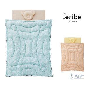西川Feribe(フェリーベ) EB06 合繊カバーリング式6点組ふとん|e-futon