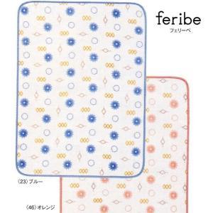西川Feribe(フェリーベ) EB07 ベビー毛布|e-futon
