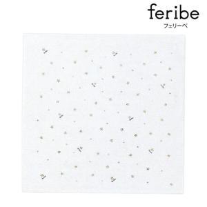 西川Feribe(フェリーベ) EB09 ベビー湯上げタオル|e-futon