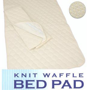 西川ベッドパッド /シングル|e-futon