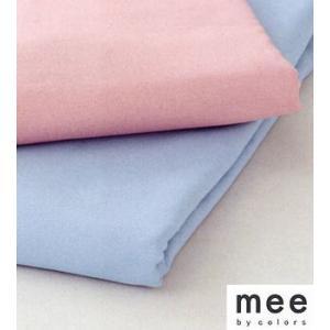 西川mee フラットシーツ(ブロード生地) ME-00 /シングル e-futon