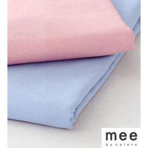 西川mee フラットシーツ(オックス生地) ME-00 /シングル e-futon