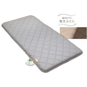 西川の軽量敷ふとん(日本製) GN15 /シングルSL|e-futon