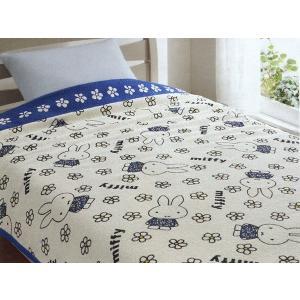 西川miffy ミッフィー プリティドレス(ブルー) 綿100%タオルケット /シングル|e-futon