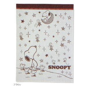 西川snoopy スヌーピー SP200 綿100%タオルケット 星空 /シングル|e-futon