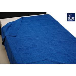 西川のジャガードタオルケット NO.BLUE#01 /シングル|e-futon