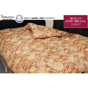 西川ゴア羽毛掛けふとん ポーランド産ホワイトグースダウン A269/ダブルサイズ|e-futon