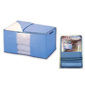 さらっとガード フトン収納袋 (組布団用) e-futon
