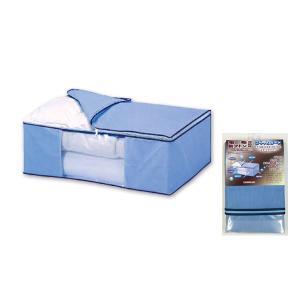 さらっとガード 毛布・肌フトン収納袋 e-futon