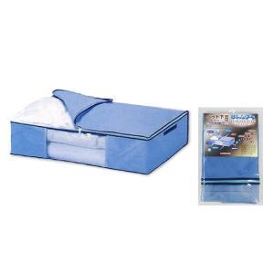 さらっとガード ベッド下収納袋 (Lサイズ)