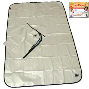 アルミシート「スペース暖シートW 2枚入」 HeatSheet Ver.UP|e-futon