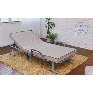収納式電動リクライニングベッド AX-BE556|e-futon