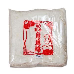 角真綿 300g入 (ハンカチ真綿) e-futon