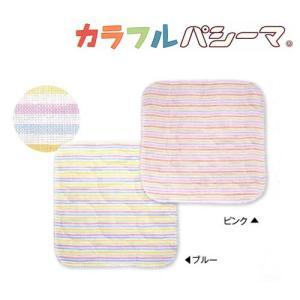 カラフルパシーマBaby(ベビー) ハンカチ|e-futon