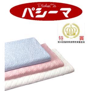 パシーマキルトケット /ダブルサイズ|e-futon