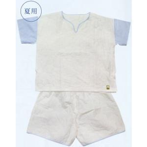 【限定クーポン発行中】aidingパシーマ素材アイディングパジャマ半袖|e-futon