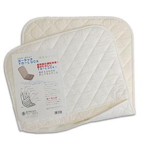 ヨーラック専用カバー|e-futon