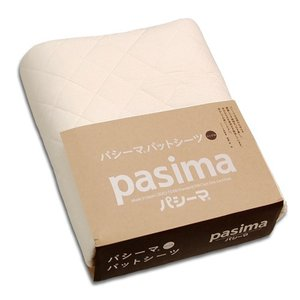 パシーマ パットシーツ /シングル|e-futon