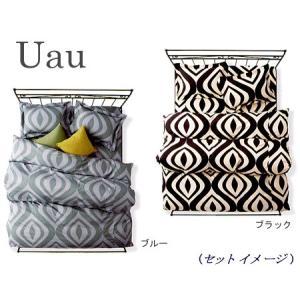 シビラ UAU ウアウ フラットシーツ /クィーン e-futon