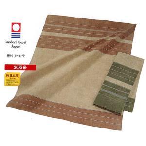 タオルケット /ダブルサイズ #オニキス|e-futon