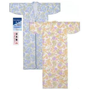 【限定クーポン発行中】マイヤータオルケット夜着(タオルケットかいまき) CMY-1211|e-futon