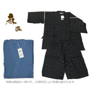 【限定クーポン発行中】甚平 ・麻混生地|e-futon