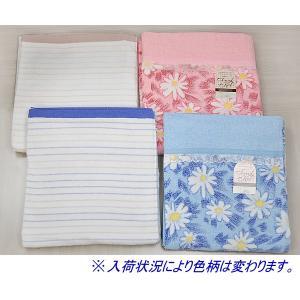 綿100%タオルケット-A (柄込) /ダブルサイズ|e-futon