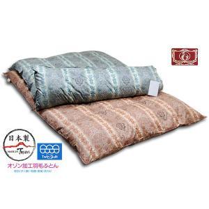 二層式ツインキルト羽毛掛けふとん ハンガリー産ホワイトグースダウン93% /シングル|e-futon
