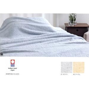 すごいタオル  タオルケット /シングル|e-futon
