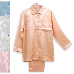 ワコール婦人シルクシャツパジャマ YDX512