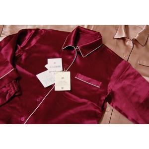 【限定クーポン発行中】ワコール婦人シルクシャツパジャマ YDX508|e-futon