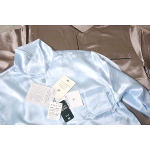 【限定クーポン発行中】ワコール紳士シルクシャツパジャマ YGX509|e-futon
