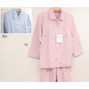 【限定クーポン発行中】ワコール婦人 三重ガーゼシャツパジャマ YDX552|e-futon