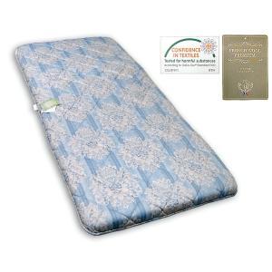 西川 4層固わた羊毛混敷ふとん /シングル e-futon