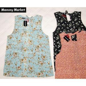 MommyMarket プリントエプロン (ショート丈) e-futon