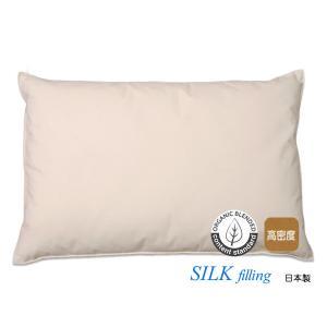 有機シルク枕
