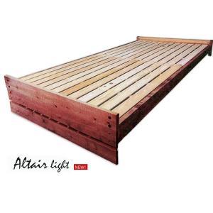 国産ひのきベッドフレーム すのこベッド Altair Light (アルタイルライト) /セミダブル|e-futon